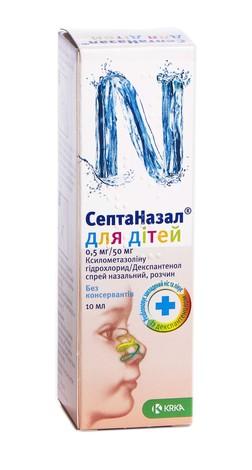 Септаназал для дітей спрей назальний 10 мл 1 флакон
