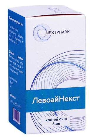 ЛевоайНекст краплі очні 5 мг/мл 5 мл 1 флакон