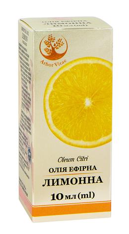 Arbor Vitae Олія ефірна Лимонна 10 мл 1 флакон