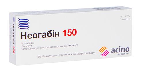 Неогабін капсули 150 мг 10 шт