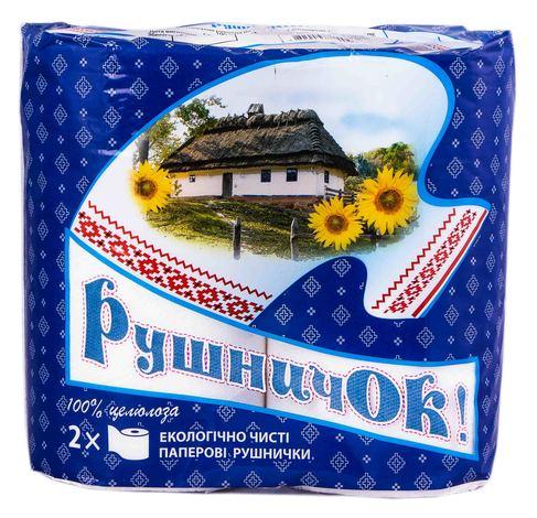 РушничОК Рушнички паперові 2 шт
