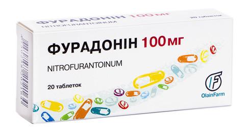Фурадонін таблетки 100 мг 20 шт
