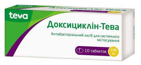 Доксициклін Тева таблетки 100 мг 10 шт