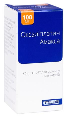 Оксаліплатин Амакса концентрат для інфузій 100 мг 20 мл 1 флакон