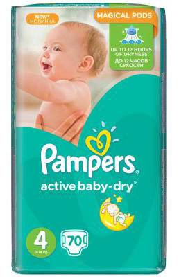 Pampers Active Baby-Dry 4 Maxi Підгузки дитячі 8-14 кг 70 шт