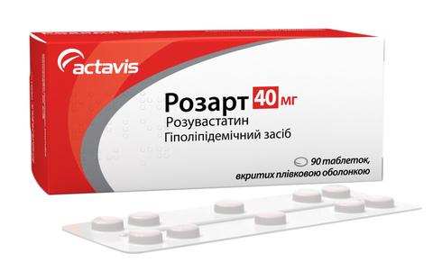 Розарт таблетки 40 мг 90 шт
