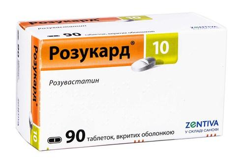 Розукард таблетки 10 мг 90 шт
