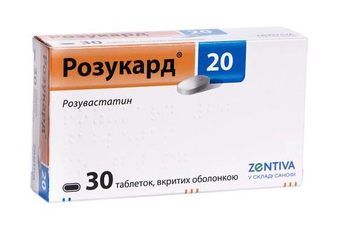 Розукард таблетки 20 мг 30 шт