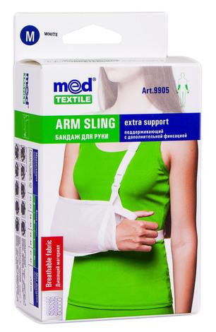 MedTextile 9905 Бандаж для руки підтримуючий з додатковою фіксацією розмір M 1 шт
