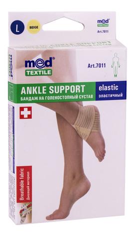 MedTextile 7011 Бандаж на гомілковостопний суглоб еластичний розмір L 1 шт