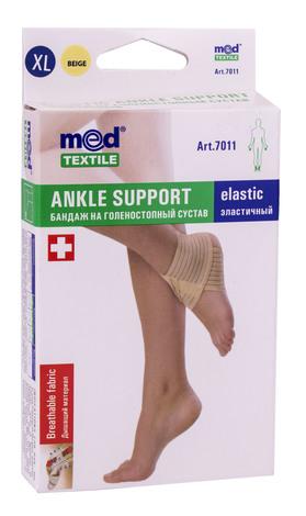 MedTextile 7011 Бандаж на гомілковостопний суглоб еластичний розмір XL 1 шт