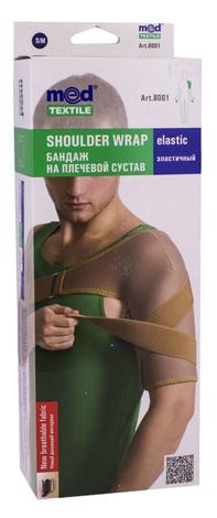 MedTextile 8001 Бандаж на плечовий суглоб еластичний розмір L/XXL 1 шт