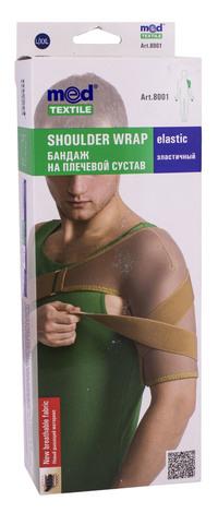 MedTextile 8001 Бандаж на плечовий суглоб еластичний розмір S/M 1 шт
