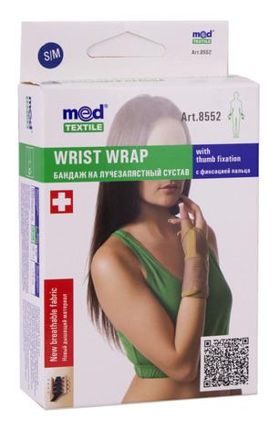 MedTextile 8552 Бандаж на променево-зап`ястний суглоб еластичний з фіксацією пальця розмір S/M 1 шт