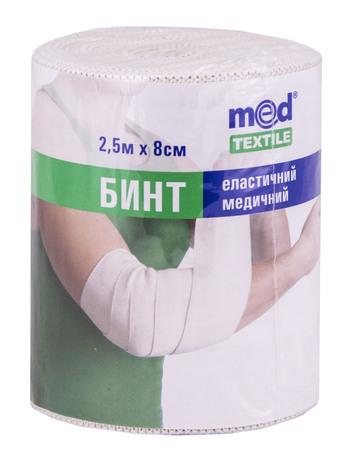 MedTextile Бинт медичний еластичний середньої розтяжності 8 см x 2,5 м 1 шт