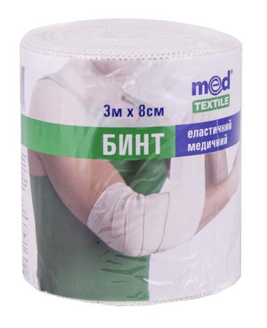 MedTextile Бинт медичний еластичний середньої розтяжності 8 см x 3 м 1 шт