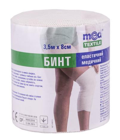 MedTextile Бинт медичний еластичний середньої розтяжності 8 см x 3,5 м 1 шт