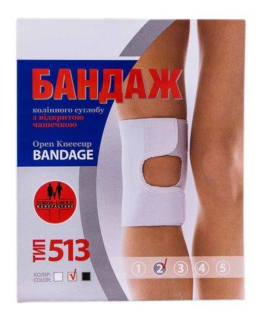 Toros-Croup 513 Бандаж для колінного суглобу з відкритою чашечкою розмір 2 бежевий 1 шт