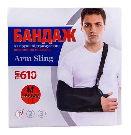 Toros-Croup 610 Бандаж для руки підтримуючий косиночна пов'язка розмір 1 чорний 1 шт
