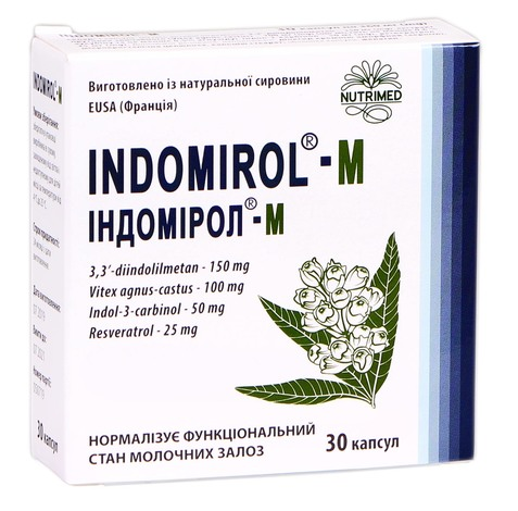 Індомірол-М капсули 30 шт