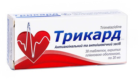 Трикард таблетки 20 мг 30 шт