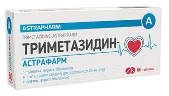Триметазидин Астрафарм таблетки 20 мг 60 шт