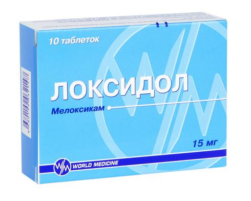 Локсидол таблетки 15 мг 10 шт
