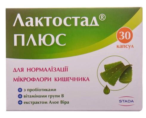 Лактостад Плюс капсули 30 шт