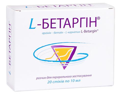 L-Бетаргін розчин оральний 10 мл 20 стіків