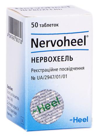 Нервохеель таблетки 50 шт