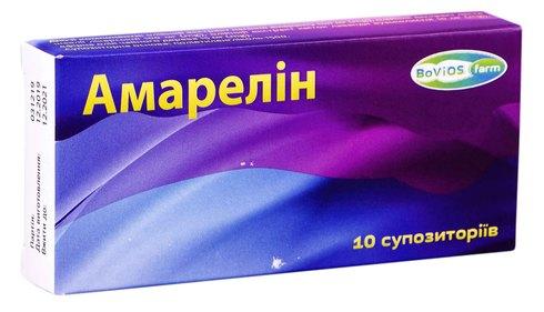 Амарелін супозиторії 10 шт
