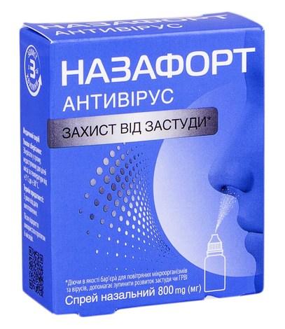 Назафорт антивірус спрей назальний 800 мг 1 флакон