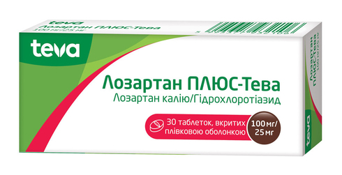 Лозартан плюс Тева таблетки 100 мг/25 мг  30 шт