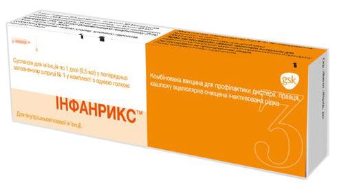 Інфанрикс суспензія для ін'єкцій 1 доза 0,5 мл 1 шприц