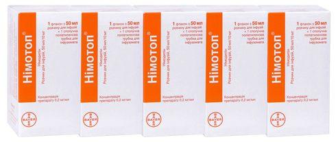 Німотоп розчин для інфузій 10 мг/50 мл 50 мл 5 флаконів