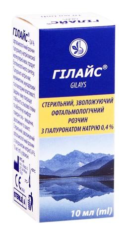 Гілайс розчин офтальмологічний 0,4 % 10 мл 1 флакон