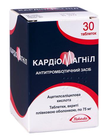 Кардіомагніл таблетки 75 мг 30 шт