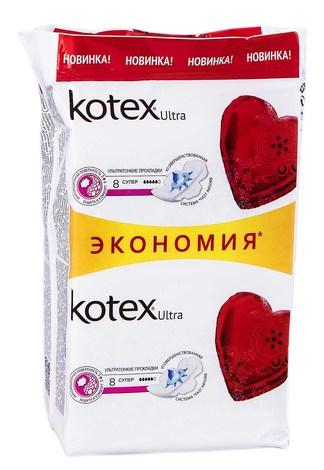 Kotex Ultra  Super Прокладки гігієнічні 16 шт