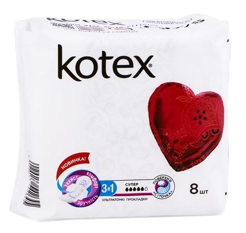 Kotex Ultra Dry Syper Прокладки гігієнічні 8 шт