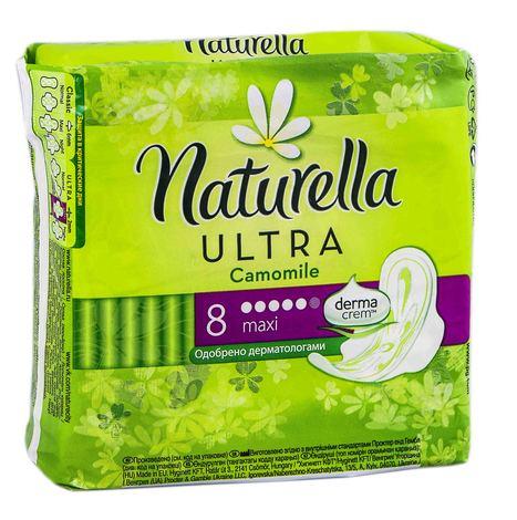 Naturella Ultra Maxi Camomile Прокладки гігієнічні 8 шт