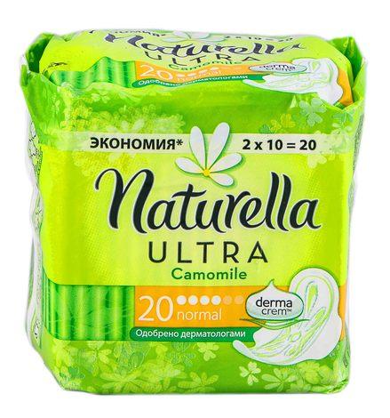 Naturella Ultra Normal Camomile Прокладки гігієнічні 20 шт