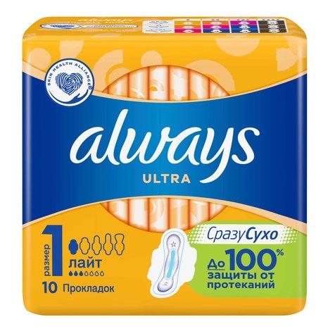 Always Ultra Light Гігієнічні прокладки 10 шт