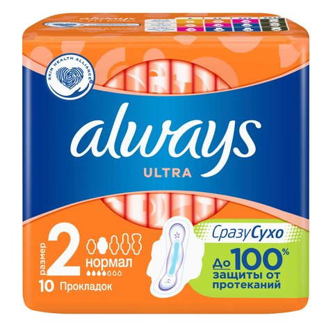 Always Ultra Normal Plus Гігієнічні прокладки 10 шт