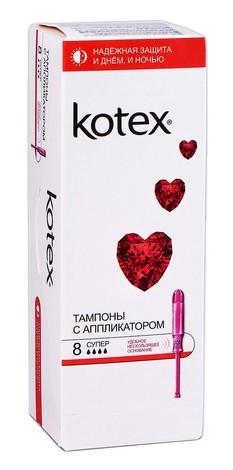 Kotex Super Тампони з аплікатором 8 шт
