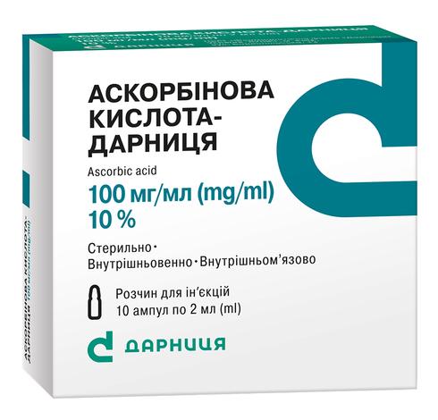 Аскорбінова кислота Дарниця розчин для ін'єкцій 10 % 2 мл 10 ампул