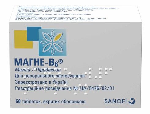 Магне-B6 таблетки 50 шт