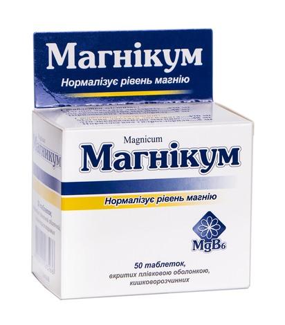 Магнікум таблетки 50 шт