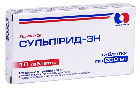 Сульпірид-ЗН таблетки 200 мг 10 шт
