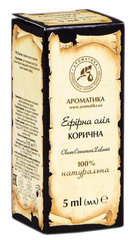 Ароматика Олія ефірна корична 5 мл 1 флакон