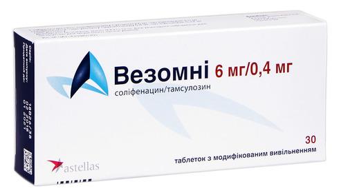 Везомні таблетки 6 мг/0,4 мг  30 шт